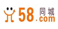 BI厂商帆软客户之58同城