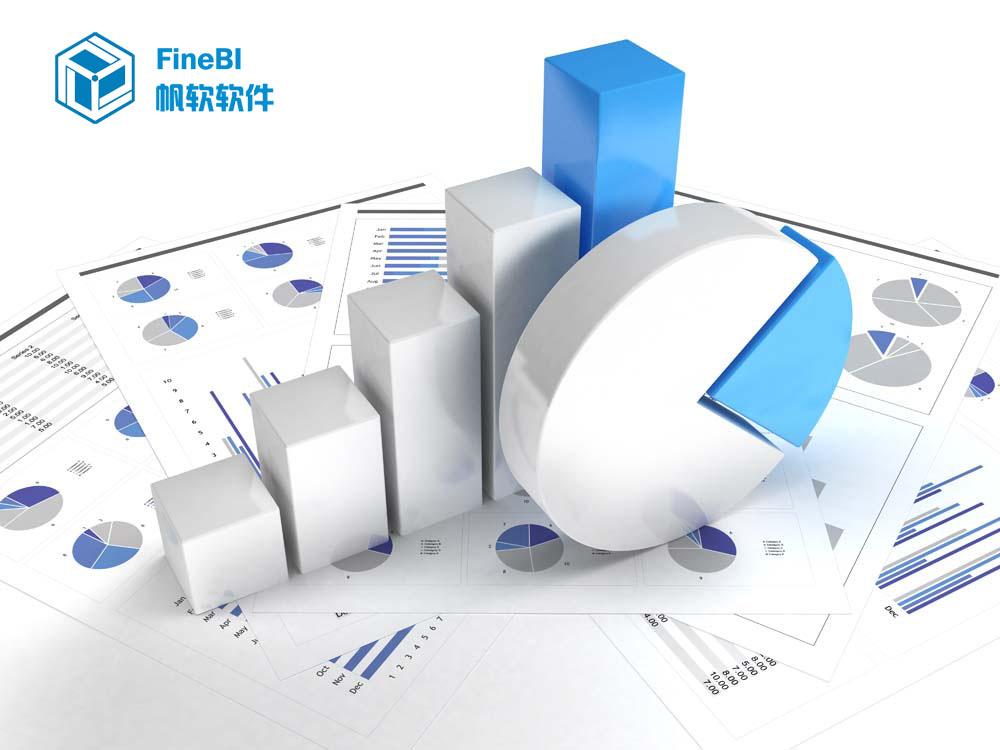 市场发展监测中心打造商业智能平台