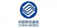 BI厂商帆软客户之中国移动