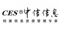 BI厂商帆软客户之上海中信信息